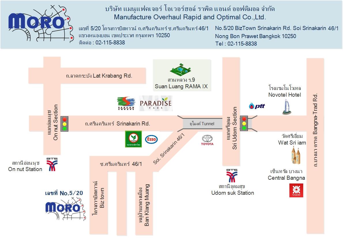 แผนที่บริษัท moro thailand - moro.co.th
